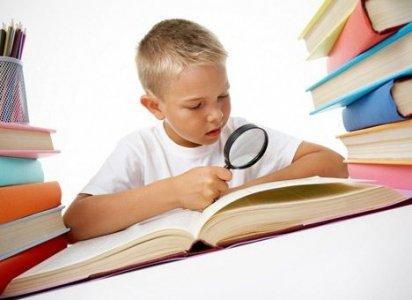 Любознательный ребенок, критическое мышление ребенка