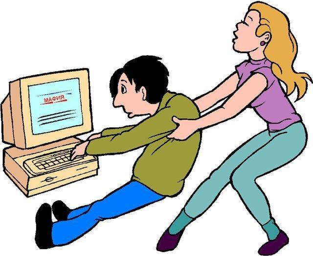 жена оттягивает мужа от компьютера, как отучить супруга от игр