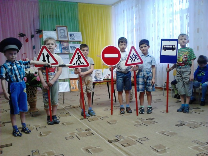 дети и дорожные знаки, правила дорожного движения для ребенка