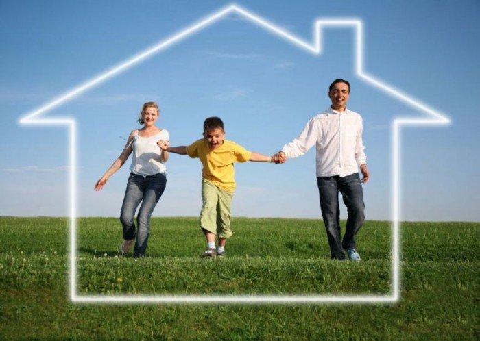 молодая семья мечтает о жилье, стоит ли брать кредит на жилье