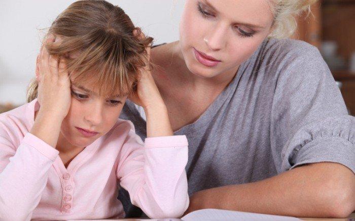 домашнее задание ребенка с родителями