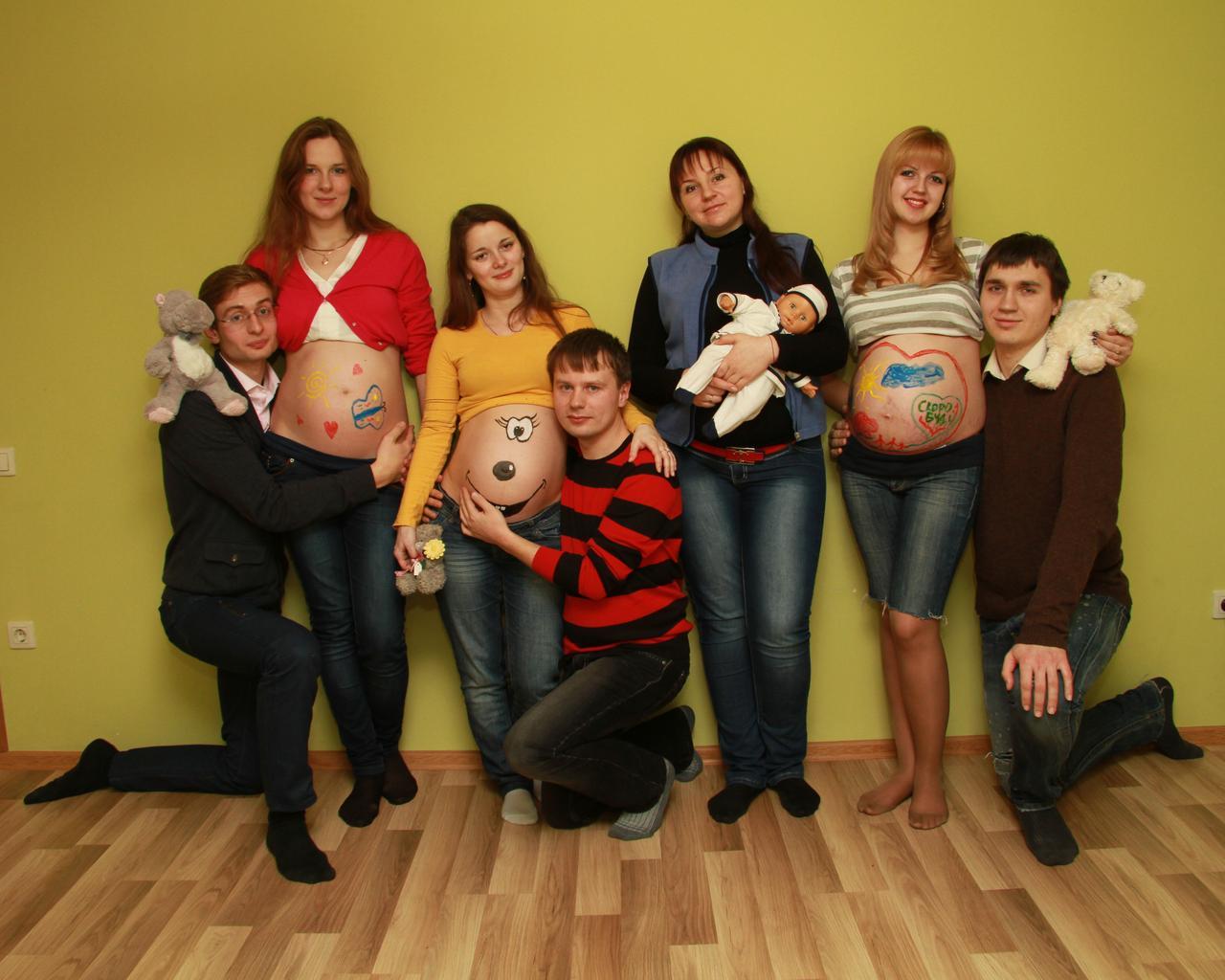 беременные женщины с мужьями