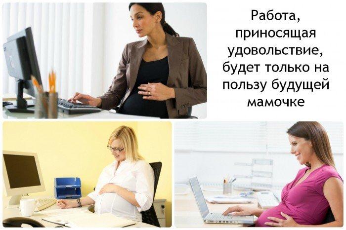 женщина в подожении сидит в офисе