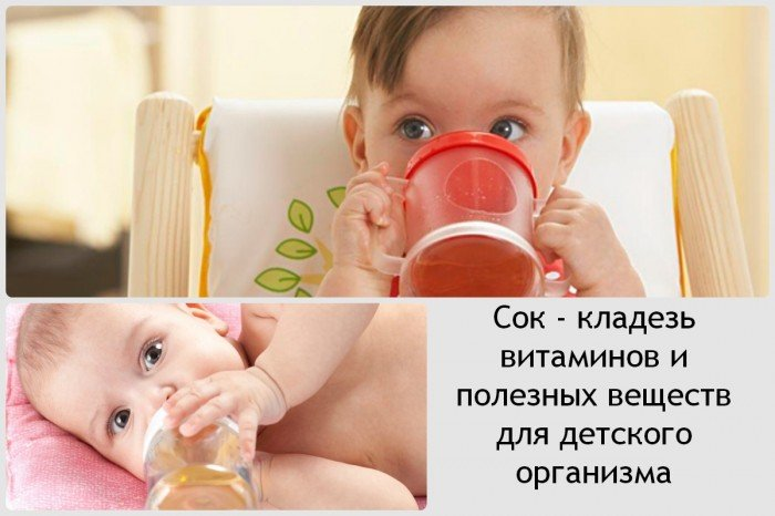 малыши пьют сок