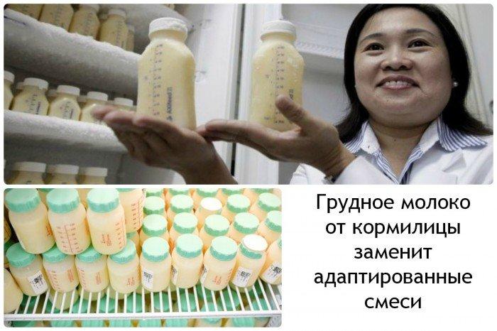 грудное молоко, сцеженное в бутылочки
