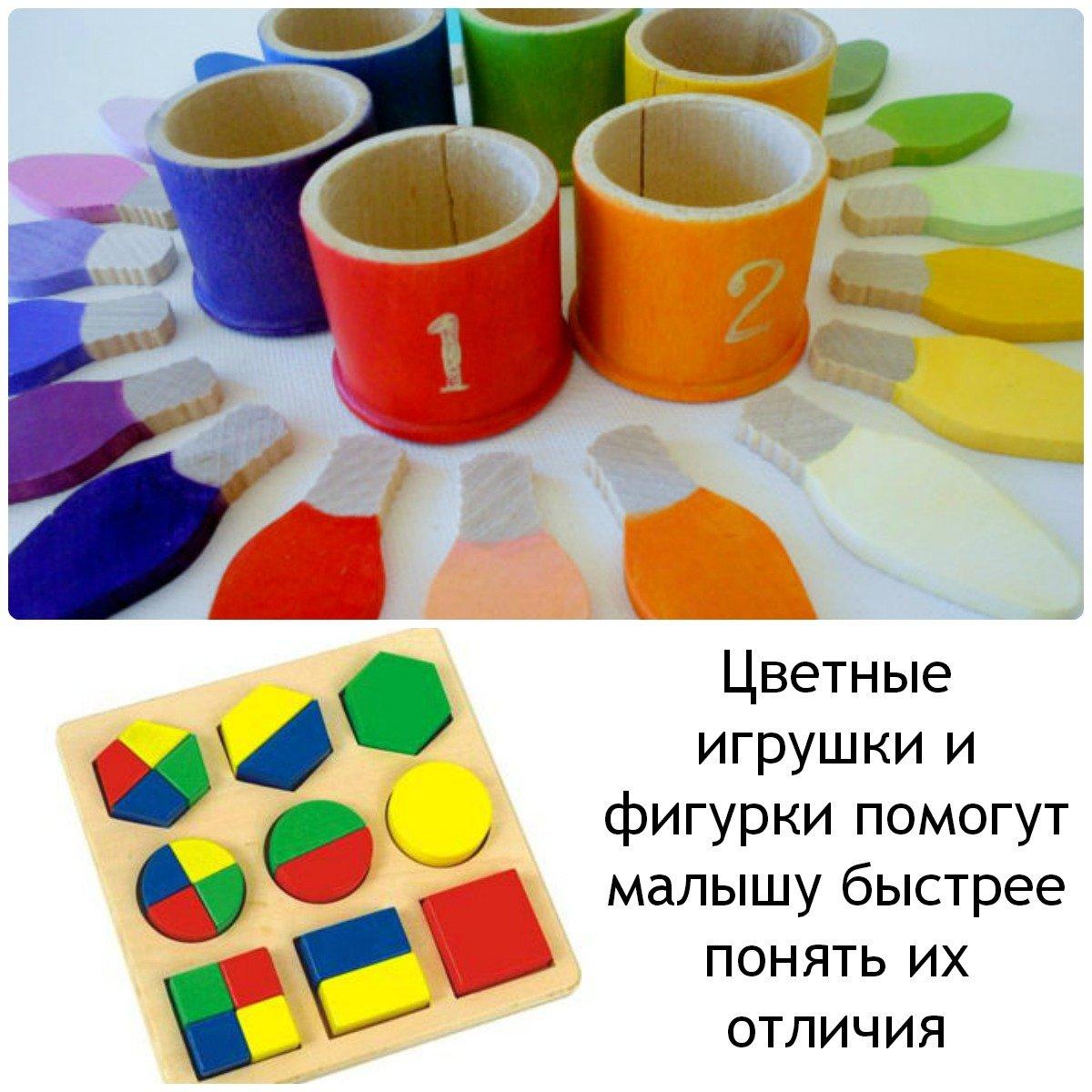 Как выучить цвета с ребенком: правила и способы