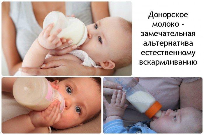 малыши кушают молоко из бутылочек
