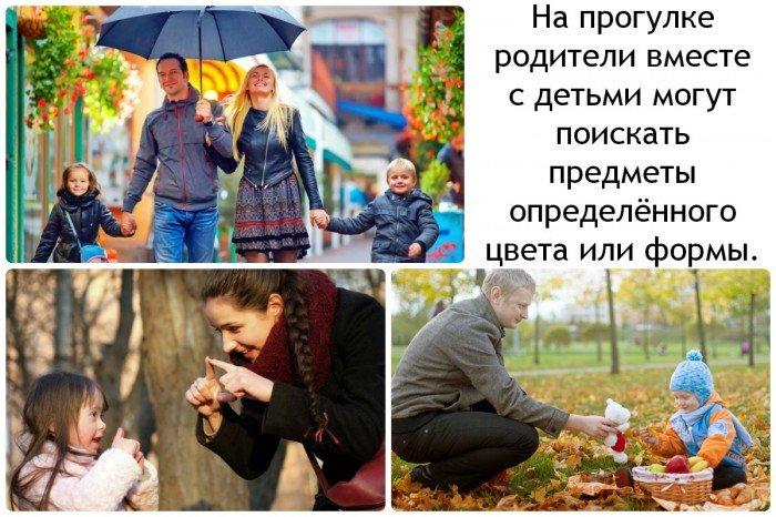 родители с детьми на прогулке