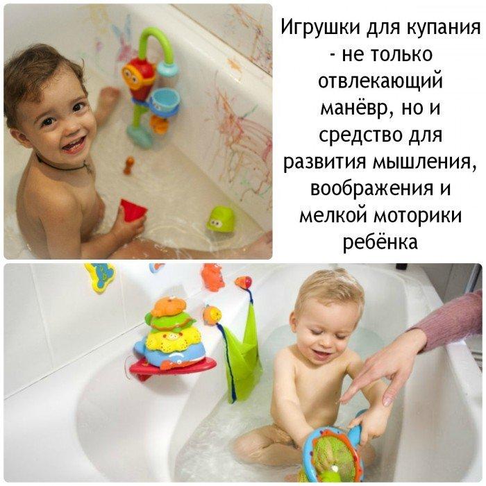 игрушки для купания - не только отвлекающий маневр, но и средство для развития мышления, воображения и мелкой моторики