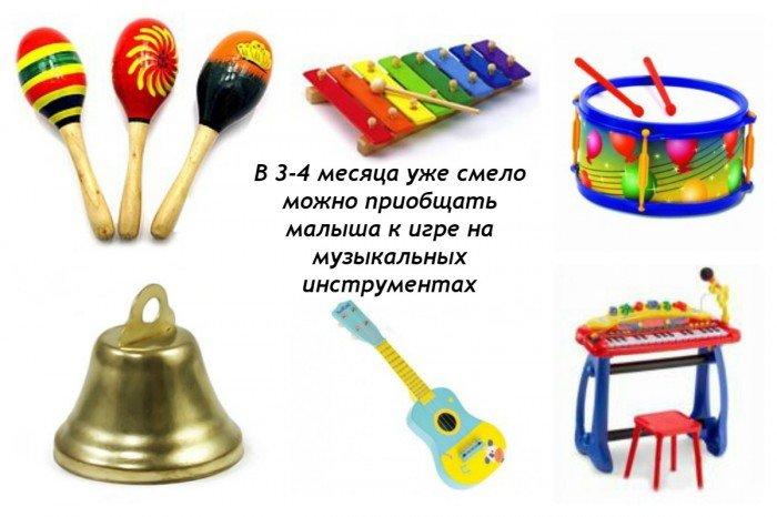 Музыка для грудничков: музыкальные инструменты для грудничков