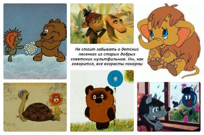 Музыка для грудничков: пойте детям песенки из добрых советских мультфильмов