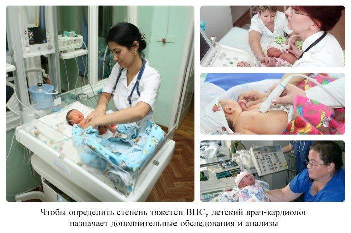 Врожденный порок сердца у детей: обследования и анализы