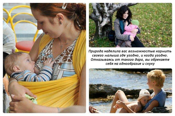 Грудное вскармливание: кормление ребенка на улице - процесс естественный и природный