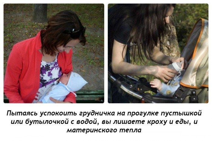 Грудное вскармливание: кормление ребенка на улице - забота о его здоровье