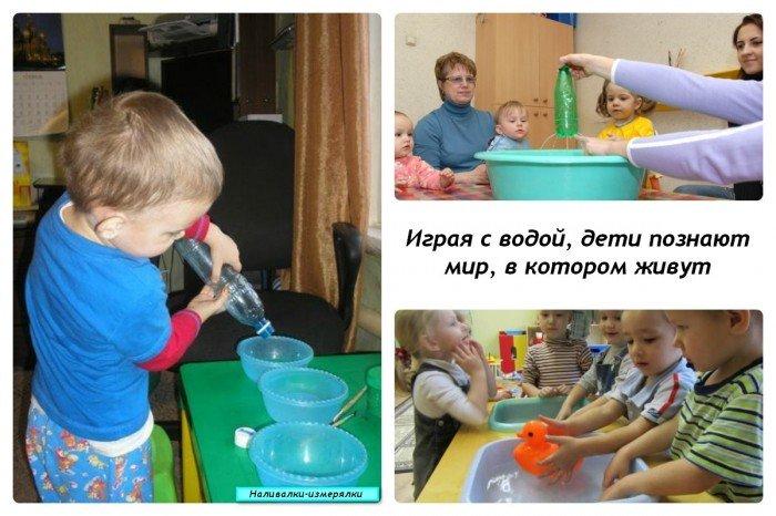 Игры с водой расширяют кругозор ребенка