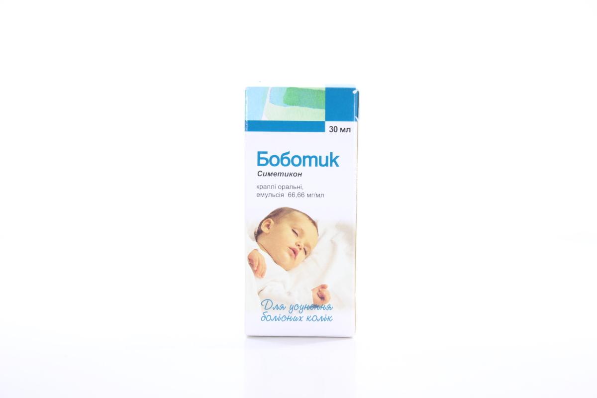 Боботик для новорождённых: что это за препарат и какие средства-аналоги существуют