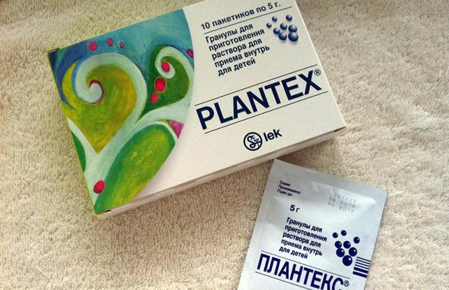 Чай для новорождённых Плантекс