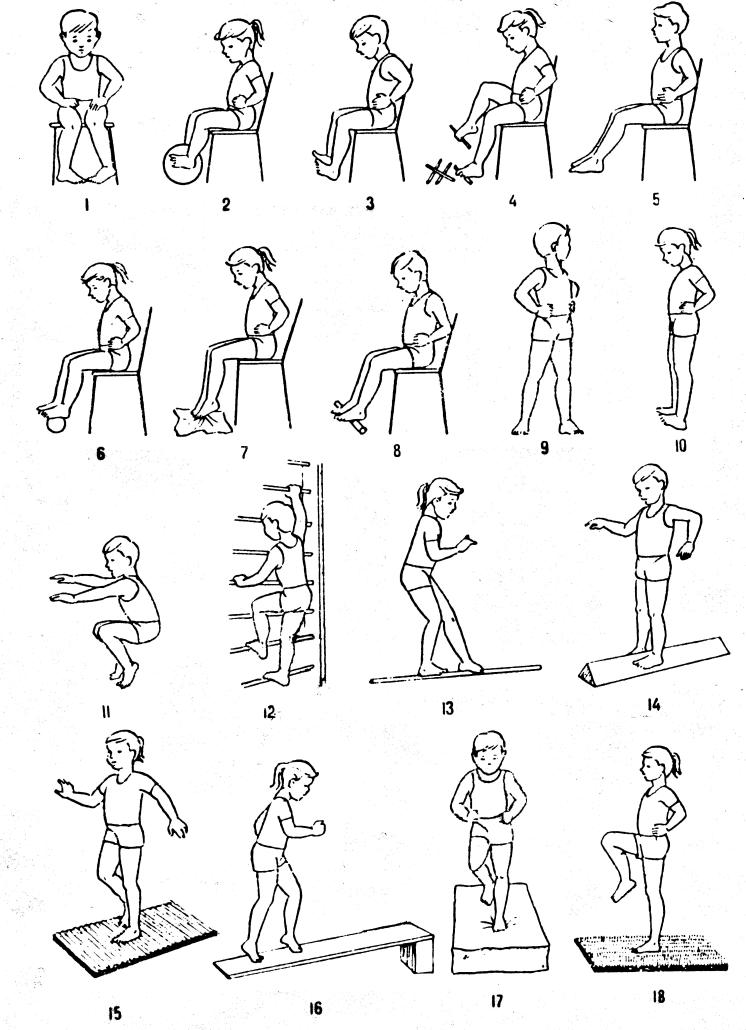 Гимнастика для плоскостопия в картинках