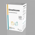 Симетикон суспензия (Simethicon)