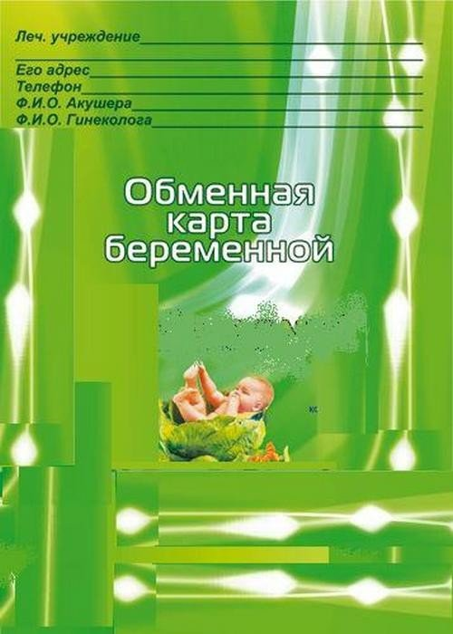 документы необходимые для работы в школе в москве