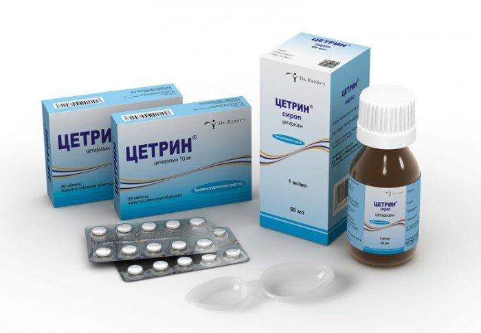 Пензитал Особенности применения препарата