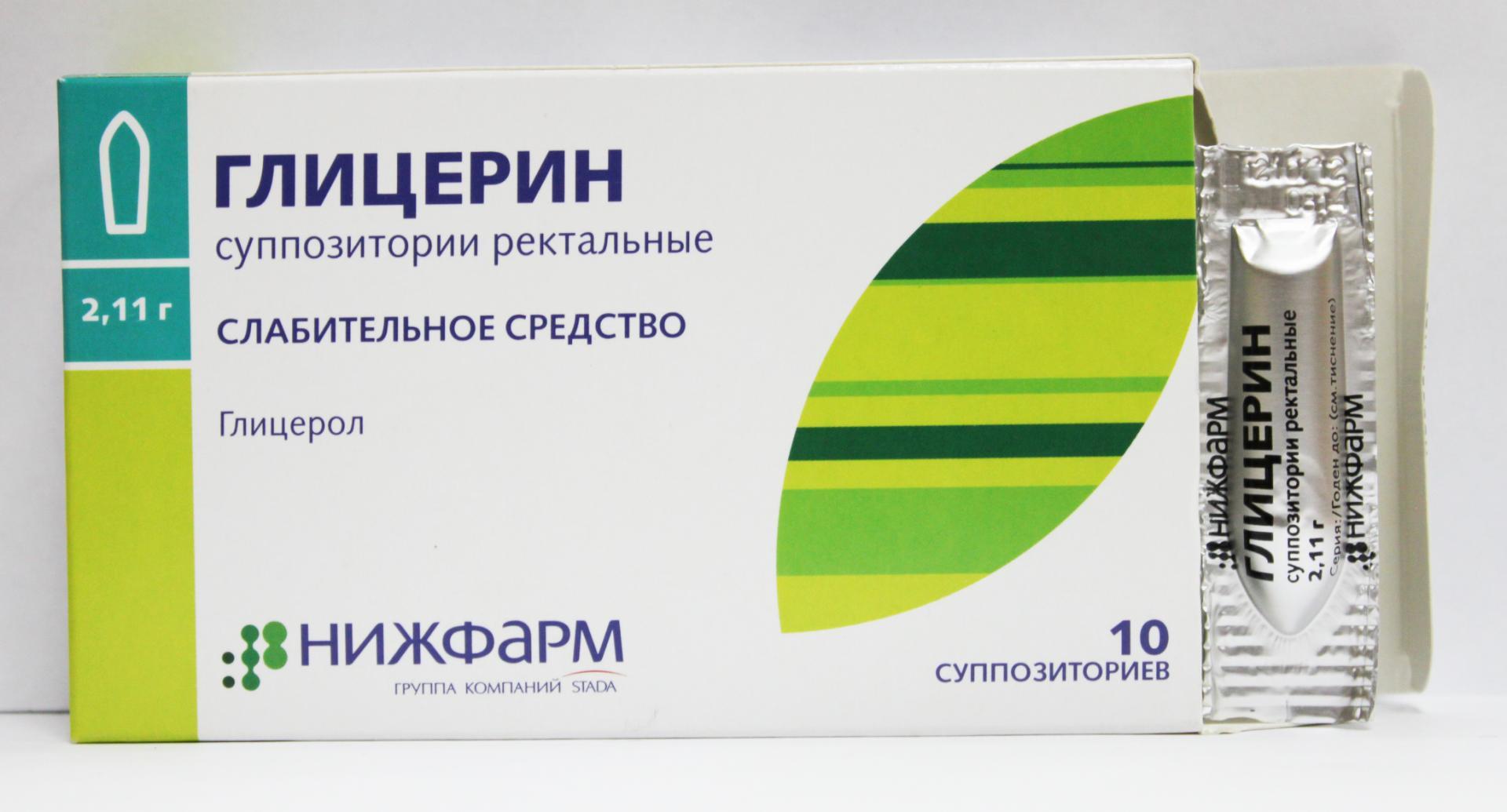 Использование глицериновых свечей при беременности