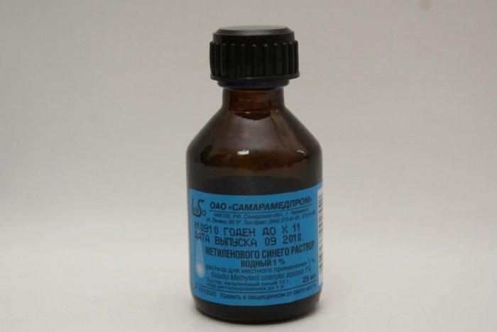 %раствор метиленовый синий в новокузнецке 700 x 468 · jpeg