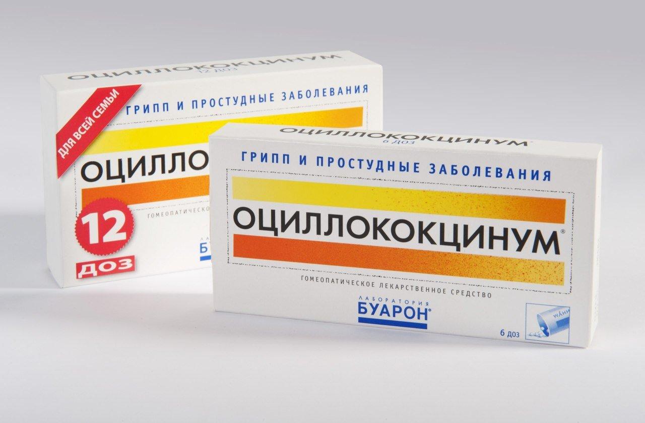 Насколько безопасно использование Оциллококцинума при беременности?