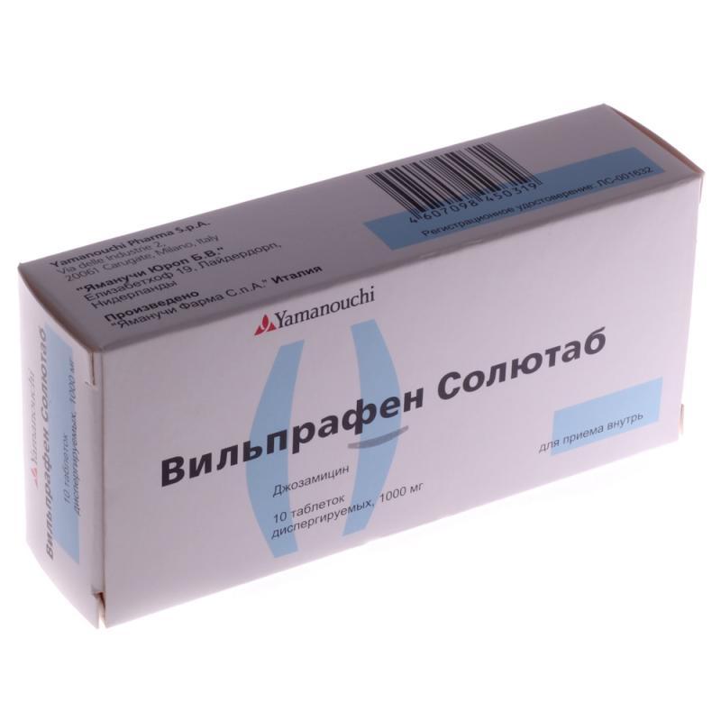 таблетки при беременности от зубной боли