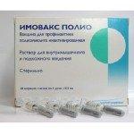 Вакцина Имовакс Полио