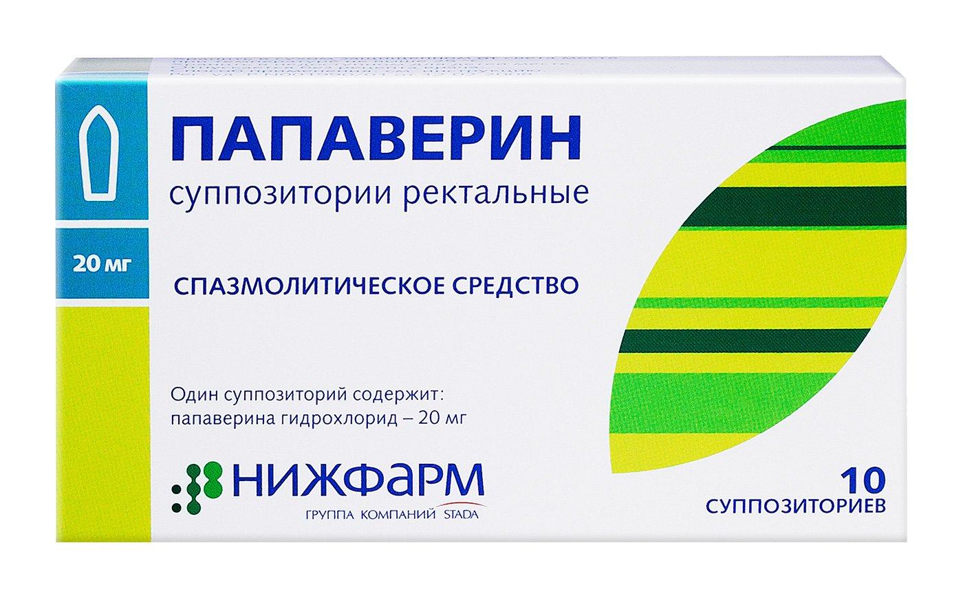 Папаверин при беременности цена