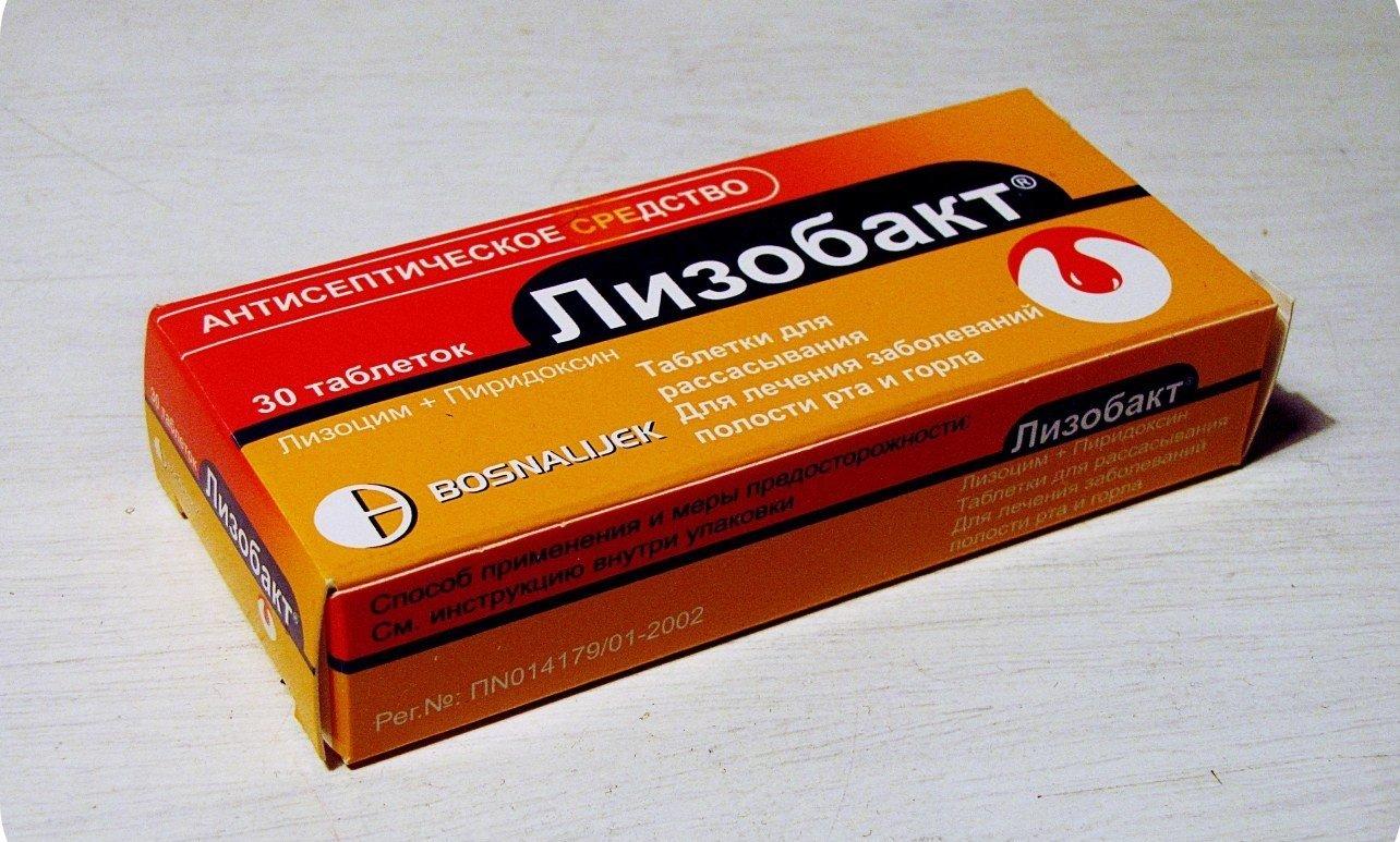 Лечение препаратом Лизобакт при беременности