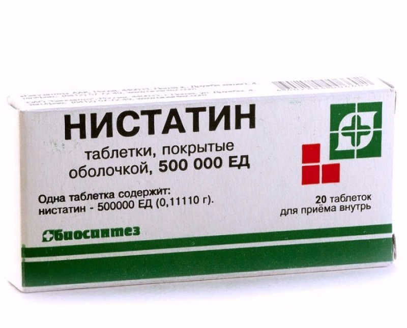 препарат для лечения грибковых инфекций в урологии