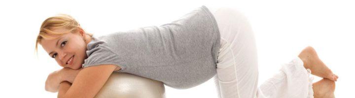 Спина женщины  в период  беременности.