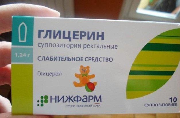 Глицерин 1.24 мг