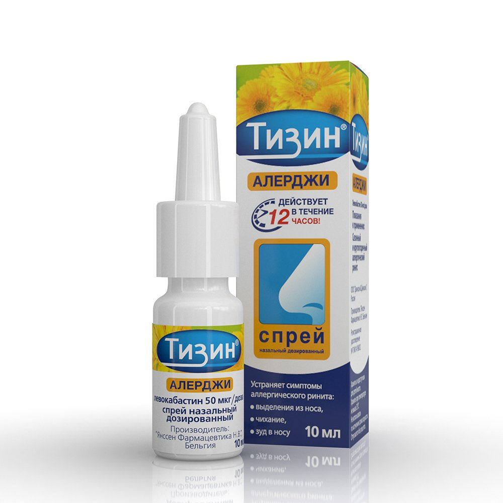 Тизин при беременности: особенности применения и полезные рекомендации