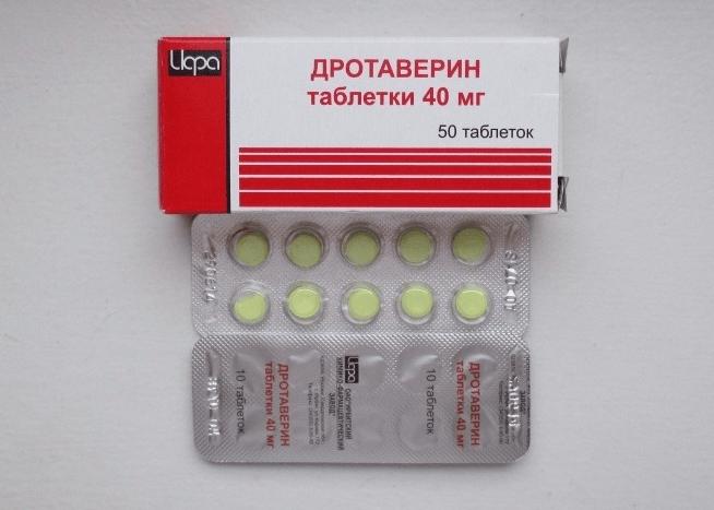 Можно ли дротаверин при беременности?
