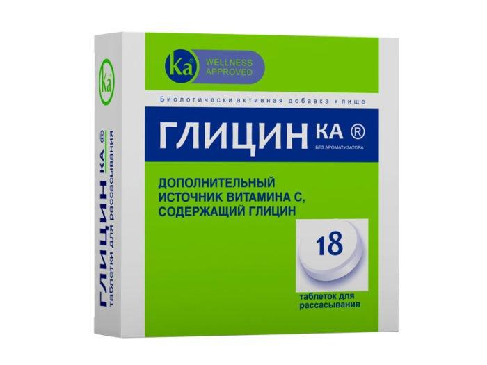 глицин от головной боли при беременности