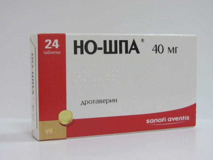Можно ли при беременности колоть дротаверин