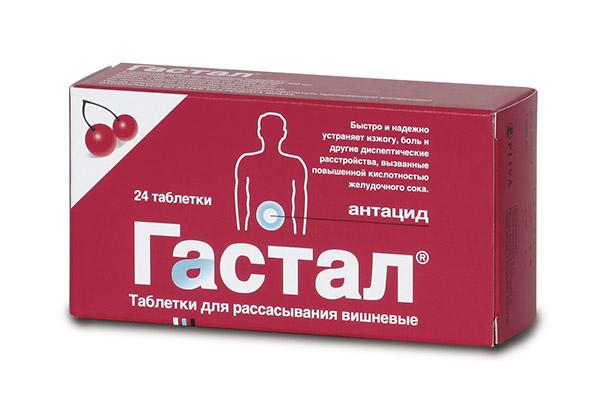 Что делать с изжогой если нет таблеток