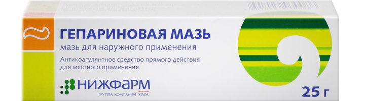 Гепариновая мазь при беременности от геморроя