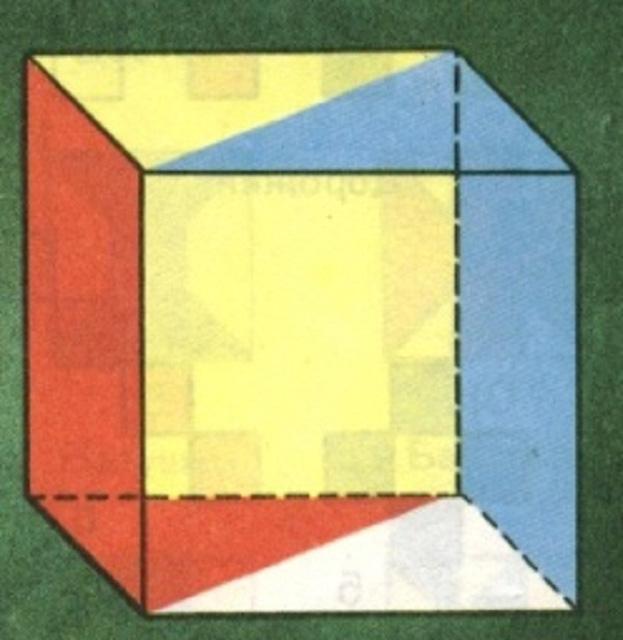 Кубик Никитина