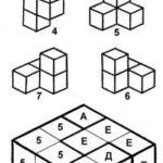 Куб из кубиков для всех