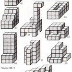 Кубики для всех серия КВ-7