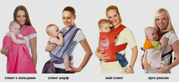 Переноски для детей