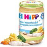 Лапша с морской рыбой и овощами Hipp
