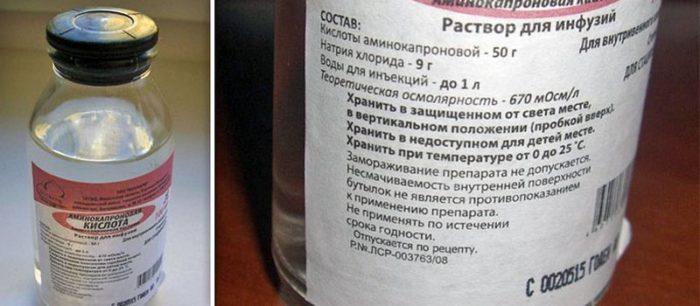 Аминокапроновая кислота во флаконе — этикетка