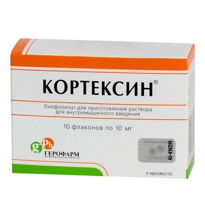 Лиофилизат Кортексин 10 мг