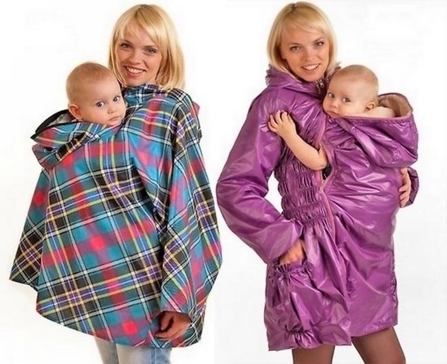 Слингокуртки для будущих мам
