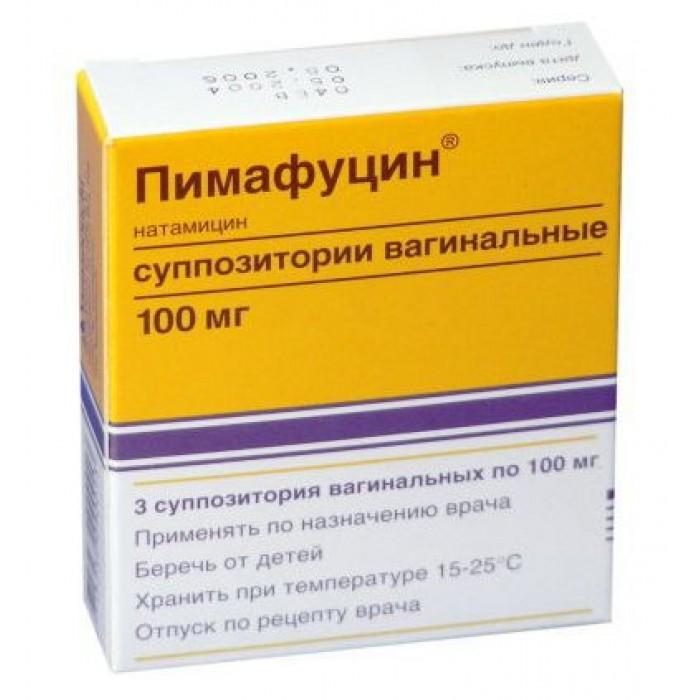 пимафуцин при беременности можно ли применять